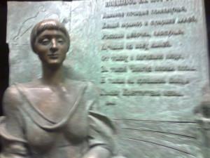 В музее Церетели Зураба 027